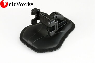 iPhone 6Plus/6/5S/5/5C/4S/4 XPERIA GALAX AQUOS ARROWS スマートフォン・携帯電話 ダッシュボードに置くだけ 車載ホルダー/車載スタンド/カーマウント/車載用マウント【M-ST-038】