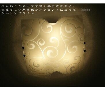 LEDシーリングライト DYKC004-2 調光調温 リモコン三段調節 ( 天井照明 間接照明 LED おしゃれ デザイン インテリア 北欧 リビング 寝室 照明 6畳 8畳 )
