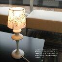 テーブルランプ JK130T (テーブルスタンド テーブルライト 間接照明 LED 卓上スタンド デザイン インテリア お洒落 北欧 ダイニング 寝室 玄関)