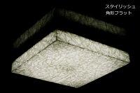 LEDシーリングライトDLKC001(インテリア間接照明ペンダントライト天井照明北欧おしゃれデザイン)