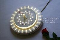 シーリングライトJKC140LED(天井照明間接照明おしゃれデザインインテリア北欧)