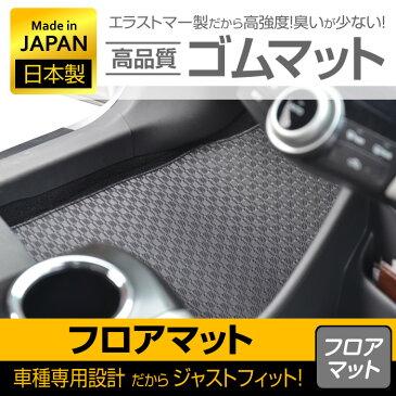 【スズキ】エスクード専用ゴムマット(一台分) [年式:H09.11〜H17.05] [型式:TD#2W] 4WD,5ドア Elgan(エルガン)