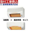 マックス 浴室換気乾燥機 24時間換気機能(3室換気)照明用スイッチ取付タイプ BS-113HMNL