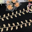 リーフ レース ゴールド リボン 素材 ハンドメイド 装飾 衣装 ダンス