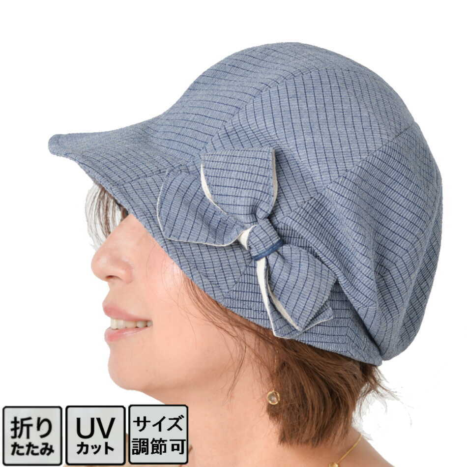 レディース帽子, ハット  UV uv UV