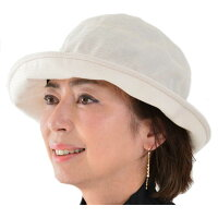 【送料無料・メール便対応】帽子 レディース ハット 春夏 UV 送料無料 母の日 ギフト プレゼント uv UVカット 型くずれ防止 折りたたみ 紫外線 小顔効果 手洗い ミセス シニア 小つば フリーサイズ