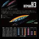 THE HITMAN LURESH3 130gヒットマンちゃ