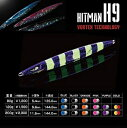 THE HITMAN LURESH9 200gヒットマン66