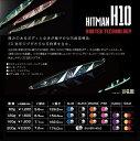 THE HITMAN LURESH10 160gヒットマンち