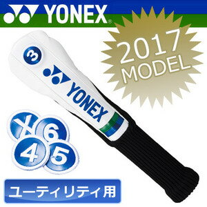 YONEX ヨネックス プロモデルヘッドカバー(ユーティリティ用)