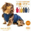 ユニチャーム マナーウェア 女の子用 紙オムツ Sサイズ 小型犬用 ピンクリボン・青リボン 36枚入