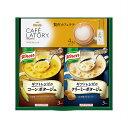 【ギフトレシピ「クノール」スープ&コーヒーギフト】 KGC-JF