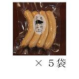 【ランチョ・エルパソ】【どろぶた】ウインナソーセージ120g(4本入り)×5袋 お得用パック
