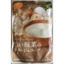 JAふらの 白い根菜のポタージュスープ 160gJA ふらの スープ 1