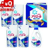P&Gアリエール洗剤ギフト  イオンパワージェルセット PGLA-30X