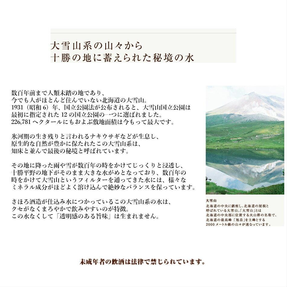 ナキウサギ(本格蕎麦焼酎)720ml