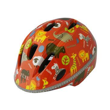 【徳島双輪】TETE Amity アミティアニマルレッド※キッズ・子供用ヘルメット(54〜57cm)