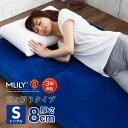 年中サラッとモチモチ 硬くならない低反発マットレス 日本製 [5cm厚 セミダブルサイズ] 送料無料 | セミダブル ベッド ベット マットレス ベッドマット ベッドマットレス ベットマット 寝室 ベッドルーム 寝具 マット ダブルベッド セミダブルベッド セミダブルベット