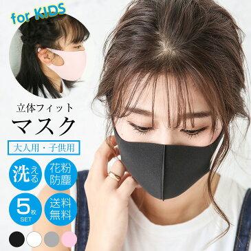 マスク 小さめ 通販