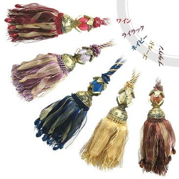 装飾付きカーテンタッセル(1本)アクリルビーズとレース飾り付き ゴージャス エキゾチック モロッコ インド ヨーロッパフランス おしゃれ バッグ アンティーク カーテン留め紐