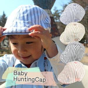 ベビー ハンチング ストライプ 男の子 女の子 48cm 49cm 50cm 赤ちゃん キッズ ボーダー かわいい おしゃれ 帽子 子ども 子供 春夏 刺繍 蜂 昆虫 涼しい カジュアル メール便送料無料