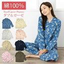 衣類 寝間着 Tuscom 2PCS Women Maternity Sleeveless Nursing Baby Vest Tops+Stripe Shorts Pajamas Set