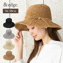 レディース つば広ハット 手編み 帽子 折りたたみ 折り畳み...