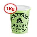 【アラタキハニー】マルチフローラwithマヌカハニー 1Kg|蜂蜜|はちみつ|100%天然|ニュージーランド産|ARATAKI