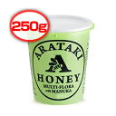 【アラタキハニー】マルチフローラwithマヌカハニー 250g|蜂蜜|はちみつ|100%天然|ニュージーランド産|ARATAKI