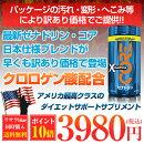 【xenadrine:ゼナドリン】ゼナドリン・コアcore日本正規品(80カプセル)