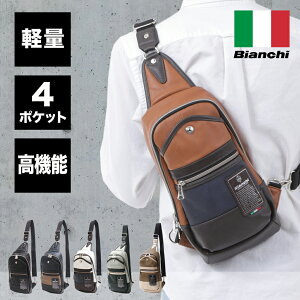 Bianchi(ビアンキ) ボディバッグ TBPI-02 公式 ボディーバッグ ワンショルダー バッグ バック 肩掛け 肩掛 ショルダーバッグ 斜めかけ 斜め掛け おしゃれ かっこいい メンズ レディース ブランド 斜めがけ 男性 女性 大人 軽量 シンプル 人気 ウエスト