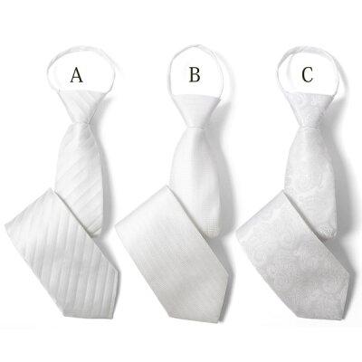 64fcde363d5e0 ... 葬儀 礼服 男性用 フォーマルネクタイ 大人 メール便 送料無料. フォーマル用のワンタッチネクタイです。