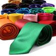 【メール便 送料無料】20色のカラバリネクタイ 8cm★豊富なカラバリで様々なシーンに合わせてオシャレをお楽しみいただけるアイテムです!【無地・Necktie・衣装・コスチューム・イベント等・MHA 】30090