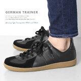 ジャーマントレーナードイツタイプトレーニングシューズ(レプリカ)ブラック