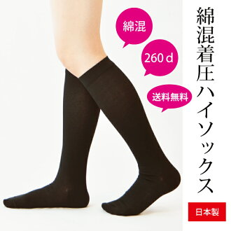 Mixed cotton wear pressure socks 260 denier nurse high socks black pressure socks calf swelling flight women's wine Bordeaux socks worn pressure shoes under wear pressure fs3gm