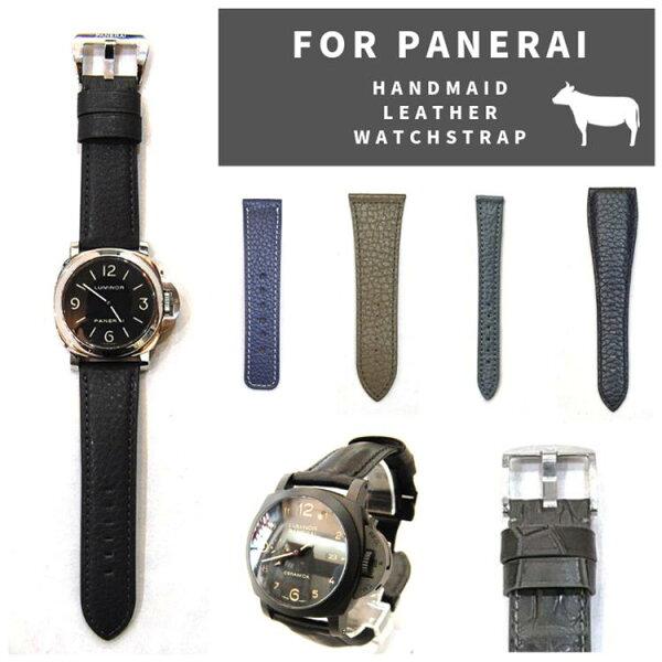 PANERAI用ベルトオーダーメイド時計(パネライベルト)(通常バックル用仕様)(ラグ幅22mm・24mm・26mm)シュリンク