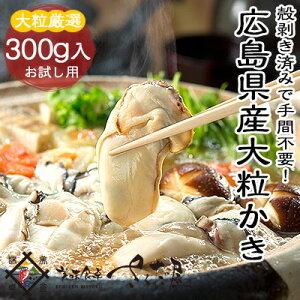 食べごたえ満点の特大カキ!殻はむいて1個ずつ冷凍されているので流水解凍ですぐ調理できて簡単...