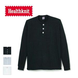 ヘルスニット Healthknit ロング Tシャツ ヘンリーネック 長袖 長袖Tシャツ メンズ レディース 906L