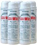 スミスリン粉剤SES350g5本セットダニノミ駆除用粉末殺虫剤住化エンバイロメンタルサイエンス
