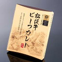 まるよし 松阪牛 ビーフカレー 200g 松阪牛100%松坂牛まるよし