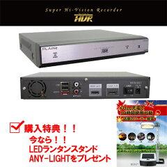 HDMI入力でハイビジョン録画できる夢のハイビジョンレコーダー【購入特典!今ならLEDランタンス...