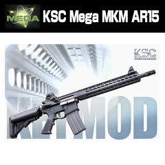 【KSC】Mega MKM AR15 GBB
