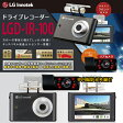 【送料無料】 LG innotek 前後2カメラ 液晶付ドライブレコーダー Alive LGD-IR100(16GB)【赤外線灯付】