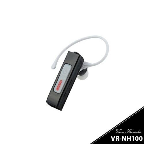 【MEDIK】ボイスレコーダー 超小型 ナノボイスレコーダー 小型 長時間高音質録音 浮気調査専用 音で監視 モラハラ セクハラ パワハラ対策 VR-NH100【1GB】 あす楽