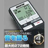【送料無料】高音質録音小型ポータブル録音機4GBiPhone通話録音,スマホ通話録音ICレコーダー簡単ボイスレコーダーVR-004SVイヤホン型マイク&ラインインケーブルセット