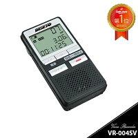 【送料無料】VR-004SVICレコーダー簡単ボイスレコーダー録音機4GBiPhone通話録音,スマホ/一般電話通話録音オレオレ詐欺撃退セクハラ対策・パワハラ対策VR-004SV