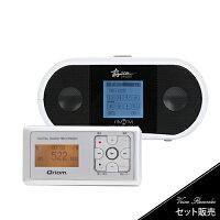 ラジオバンク2DRS-200