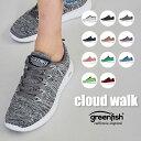 【あす楽】【送料無料】greenfish Cloud Wal...