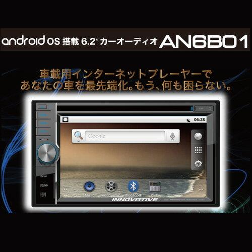 【楽天市場】【送料無料】【Ai Electronics】Android搭載6.2インチ ...