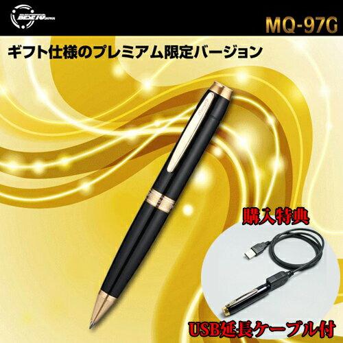 】USB内蔵 ペン型ボイスレコーダーMQ-97G 2GB...